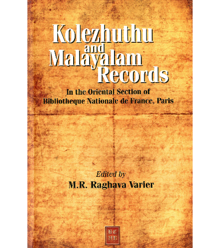 Kerala Council for Historical Research : Catalogue & Book