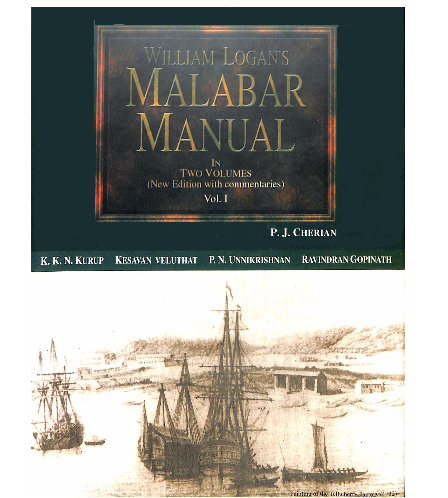 William Logan's Malabar Manual - Vol.1 & Vol.2