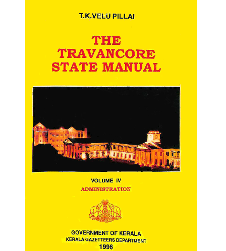 The Travancore State Manual- Vol.4- Administration
