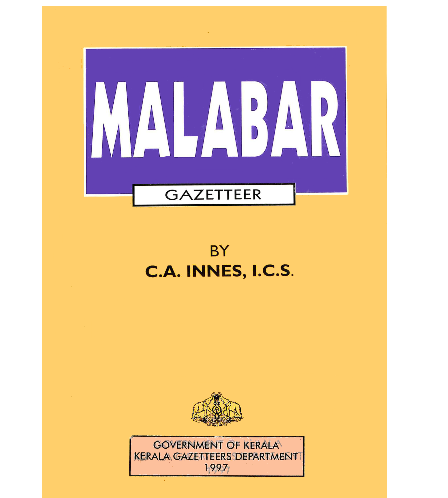 Malabar Gazetteer - Vol 1 and 2