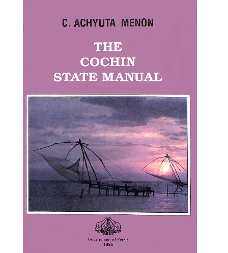 The Cochin State Manual