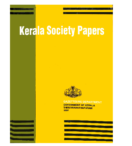 Kerala Society Papers - Vol.1 & Vol.2
