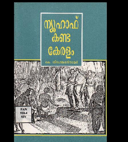 Neiuhoff Kanda Keralam