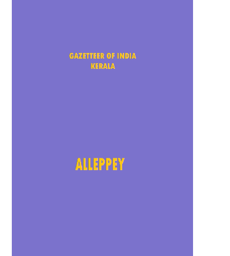 District Gazetteers (Alappuzha) - Authentic account of Geography, History, Culture and Resources (Xerox)