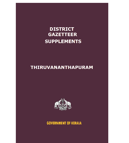District Gazetteer Supplements - Thiruvananthapuram (Xerox)