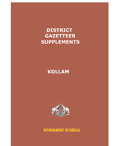 District Gazetteer Supplements - Kollam (Xerox)