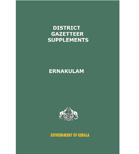 District Gazetteer Supplements - Ernakulam (Xerox)