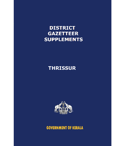 District Gazetteer Supplements - Thrissur (Xerox)