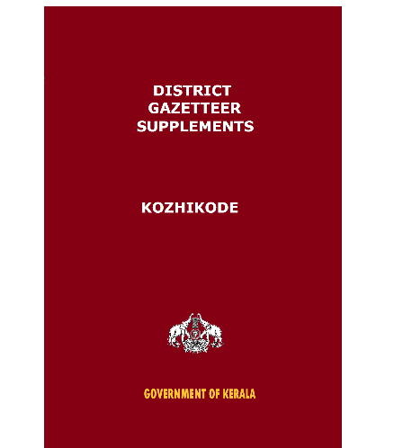 District Gazetteer Supplements - Kozhikode (Xerox)