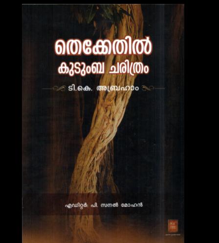 Thekkethil Kudumba Charithram
